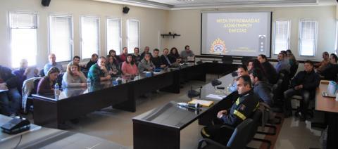 Εκπαίδευση στην πυροπροστασία για τα στελέχη της ΠΕ Πέλλας και υπηρεσιών του Διοικητηρίου