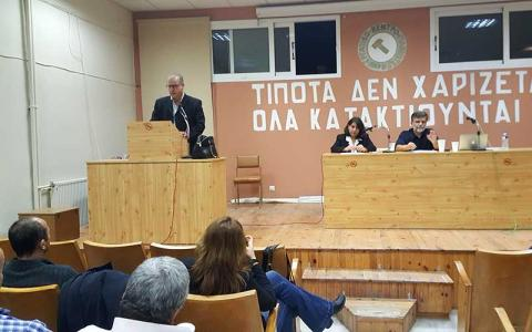 Οι εργασιακές σχέσεις στην Ελλάδα των μνημονίων ΕΚΓ