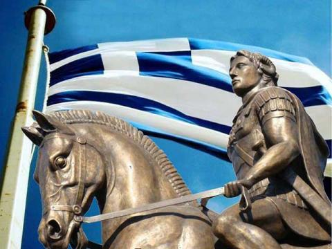 Αποτέλεσμα εικόνας για μακεδονια μεγας αλεξανδρος