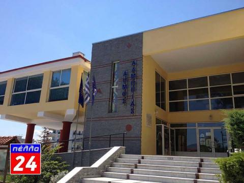 Δημοτικό Συμβούλιο Αλμωπίας στο Δημαρχείο Αριδαίας