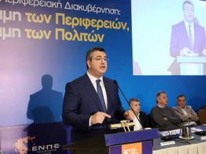 Τζιτζικώστας Περιφερειάρχης Κεντρικής Μακεδονίας
