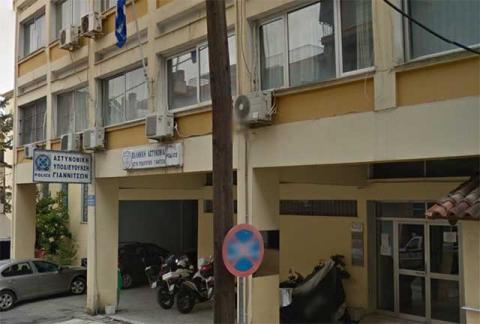 Αστυνομικό τμήμα Γιαννιτσών