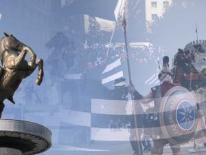 Συλλαλητήριο για το Μακεδονικό