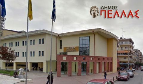 Δημαρχιακό Μέγαρο Γιαννιτσών, δήμος Πέλλας