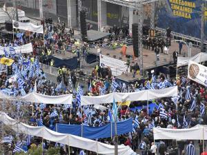 Συλλαλητήριο Αθήνα