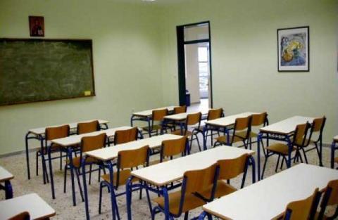 Αποτέλεσμα εικόνας για Αναστολή λειτουργίας του Ειδικού Δημοτικού Σχολείου Αριδαίας