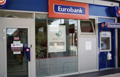 Τράπεζα στην Κρύα Βρύση