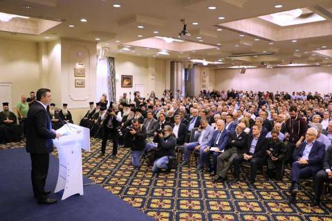 Ψήφισμα της αυτοδιοίκησης της Μακεδονίας