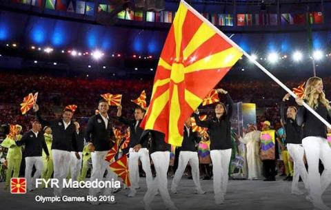 ΠΓΔΜ στους Ολυμπιακούς Αγώνες του Ρίο 2016