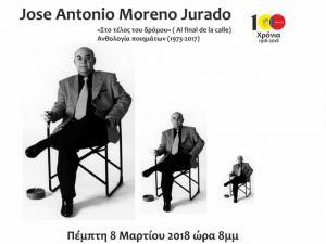 Χοσέ Αντόνιο Μορένο Χουράδο