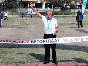 Χρήστος Γεραντίδης