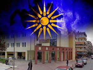 Μακεδονία δήμος Πέλλας