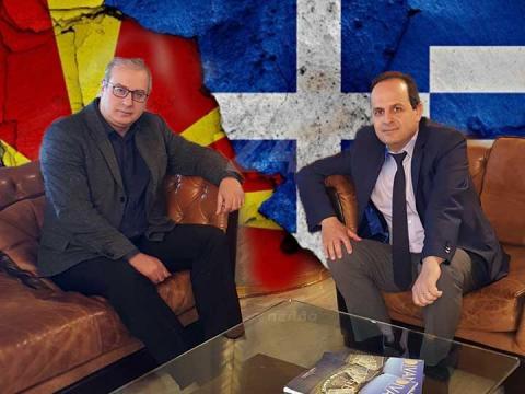 Σηφάκης Σταμκος Μακεδονία