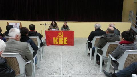 Εκδήλωση Παρουσίαση βιβλίου το ΚΚΕ στον ιταλοελληνικό πόλεμο