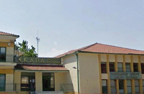 πνευματικό κέντρο δήμου Σκύδρας