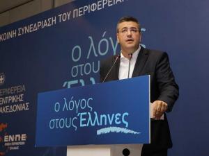 Ο λόγος στους Έλληνες