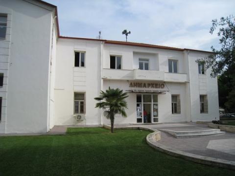Δημαρχείο Σκύδρας