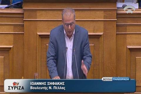 Σηφάκης στη Βουλή για ενεργειακό νομοσχέδιο ΑΠΕ