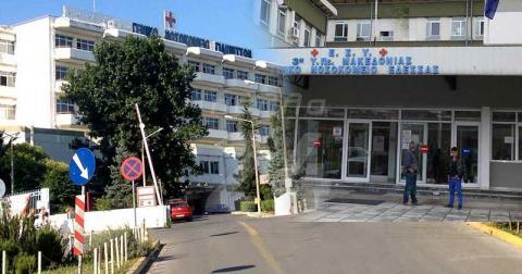 Αποτέλεσμα εικόνας για Τα νοσοκομεία Έδεσσας και Γιαννιτσών δικαιούνται αυτόνομης και ισότιμης λειτουργίας »