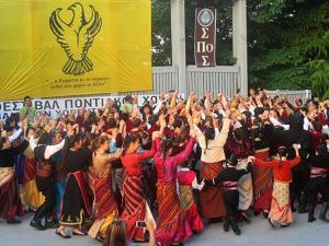 11ο Παιδικό Φεστιβάλ Ποντιακών Χορών