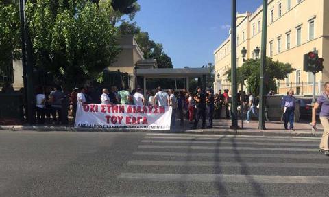 διαμαρτυρία εκτιμητών υπαλλήλων ΕΛΓΑ στη Βουλή