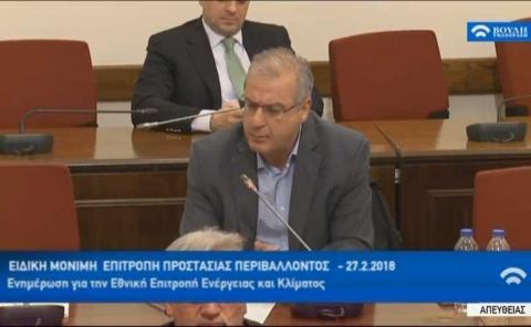 Ο Σηφάκης στην Επιτροπή Περιβάλλοντος της Βουλής