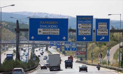 Εργασίες στην περιφερειακή οδό Θεσσαλονίκης